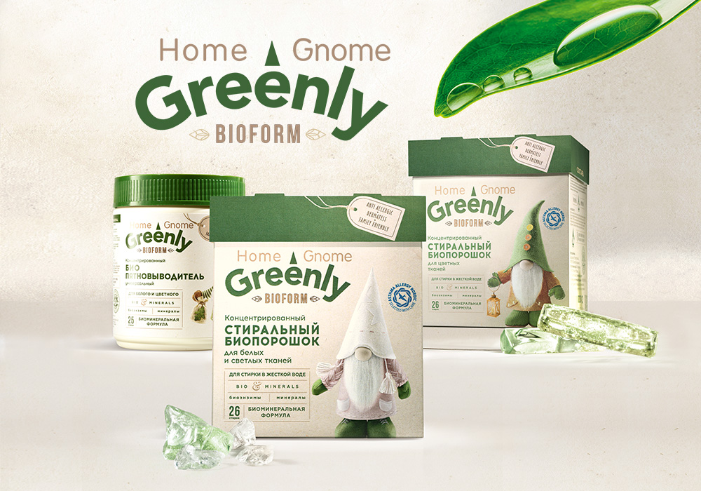 Серия Home Gnome Greenly Фаберлик